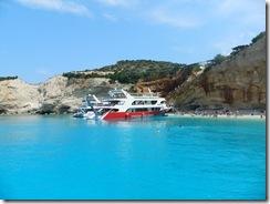 15 plaz jachta