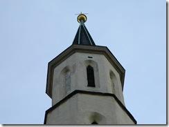 7 kupol 1