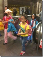 cizince metro