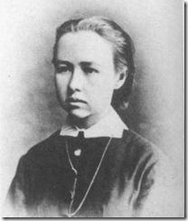 perovskaya